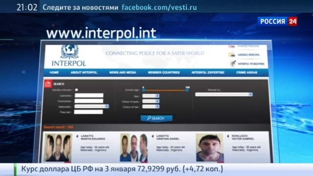 Новости на Россия 24 • Из базы Интерпола пропали данные правосека Дмитрия Яроша