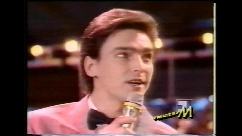 Андрей Державин Катя-Катерина. 1991.