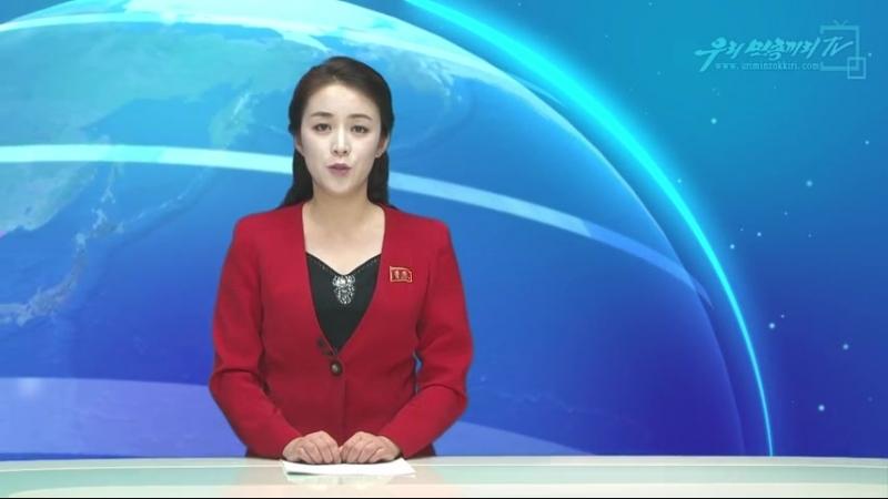 《김일성주석의 혁명업적은 인류사와 더불어 영원할것이다》 -여러 나라 인사들 칭송- 외 1건