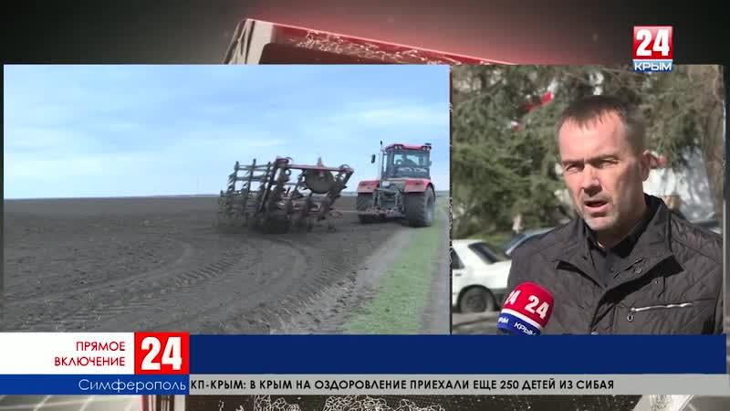 Новости Крыма Республика лидирует в России по темпам ярового сева Прямое включение корреспондента телеканала Крым 24 Алексея