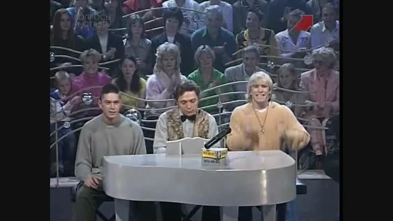 Два рояля (РТР,12.12.2000)