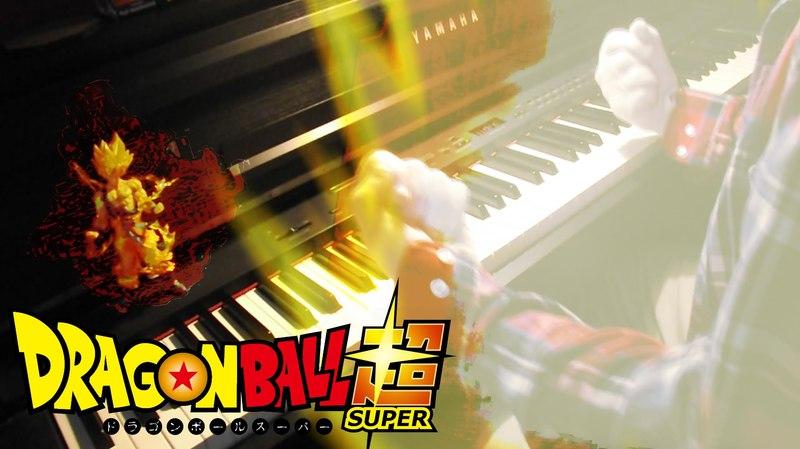 Dragon Ball Super: Chouzetsu☆Dynamic! (超絶☆ダイナミック!)- Piano