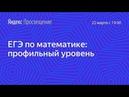Подготовка к ЕГЭ по математике. Занятие 17: Фигуры на квадратной решетке (задача 3).