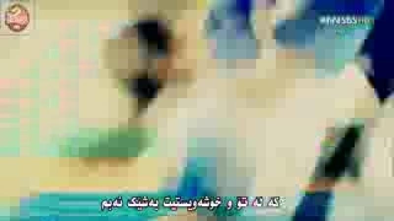 Yaser Mahmoudi Siavash Yousefi - Delam Ba To Bood-Kurdish Sub - YouTube.3GP