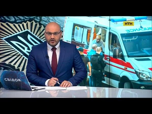 Вести (Россия, 24.08.2007) Выпуск в 20:00