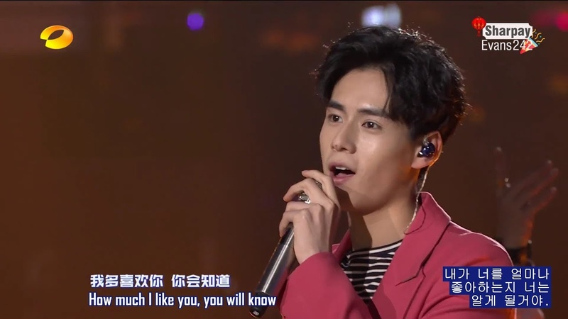 [EngSub] Hu Yi Tian - I like you so much, youll know it - Countdown Concert
