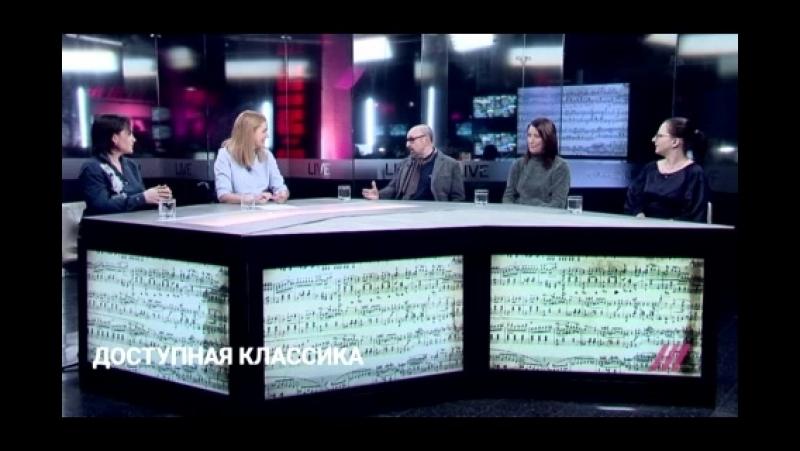 2018.04.18. КС. Доступная классика - как в России воспитывают новых Моцартов и Шопенов