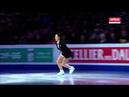 Mao Asada / Championships 2016 / Gala Exhibition
