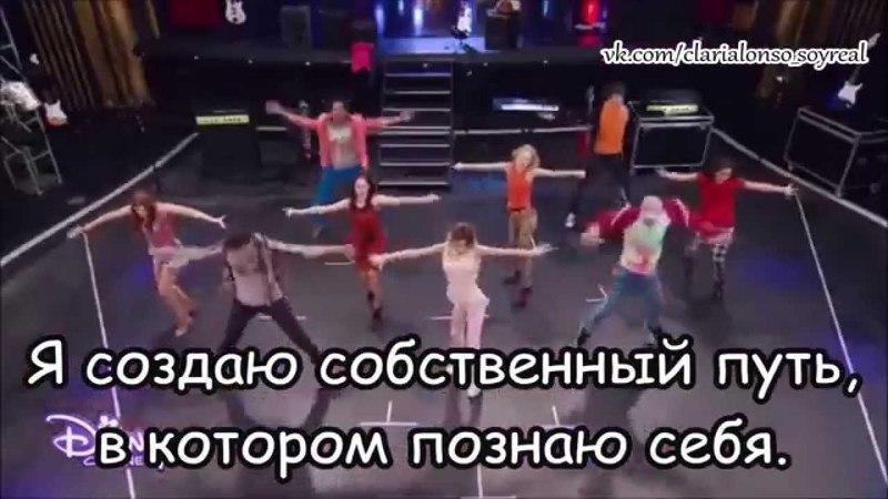 Violetta 3 - Supercreativa (С русскими субтитрами)