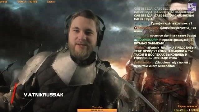 Vatnik Russak