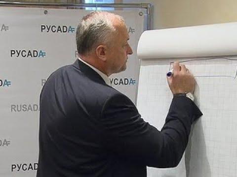 Гендиректор РУСАДА хочет создать лучшее антидопинговое агентство в мире - Россия Сегодня