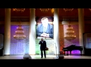 Вечер, посвященный 70-летию со дня рождения Г. Н. Селезнёва