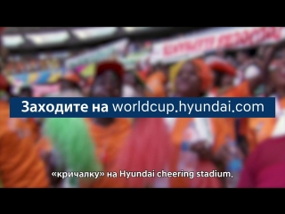 Hyundai Cheering Stadium
