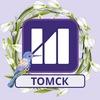 Лига Индиго. Томск