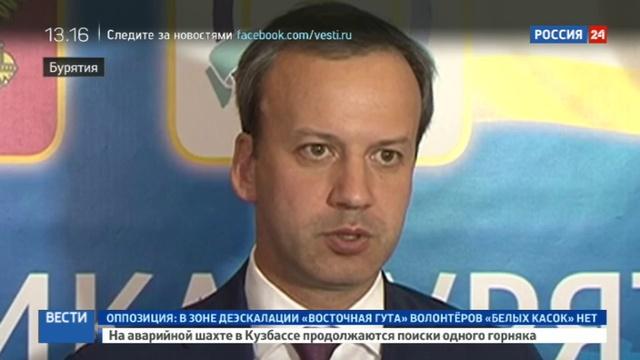 Новости на Россия 24 Дворкович чуть более трети дорог Улан Удэ находятся в нормативном состоянии