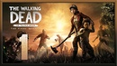 The Walking Dead S4 ★ 1: Новый дом