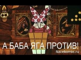 мультфильм Все