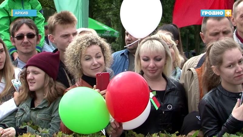 В городе и области готовятся отпраздновать 75 лет со дня освобождения Беларуси