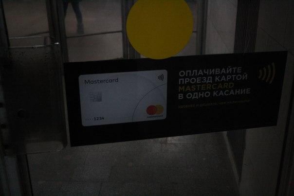 На Заречной сделали интересную рекламу новых технологий. Самый лучший способ кататься туристам в нижегородском метро — пейпас.  1—5 января 2018