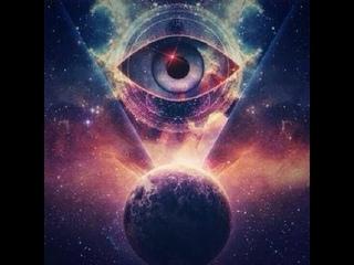 Пространство и время - это иллюзии восприятия сознания