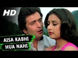 Aisa Kabhi Hua Nahi Kishore Kumar Yeh Vaada Raha 1982 Songs Poonam Dhillon, Rishi Kapoor