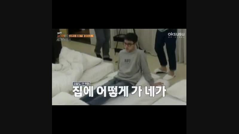 [VIDEO] 190212 EXO @ EXO's Travel the World on Ladder Season 2 Ep.17