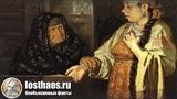 Кого на Руси считали старыми девами и почему их боялись