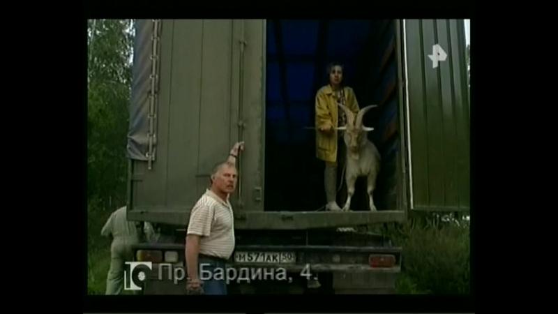 ДАЛЬНОБОЙЩИКИ ЗЕЛЁНЫЕ БРИГАДЫ 7-я серия на канале РЕН ТВ