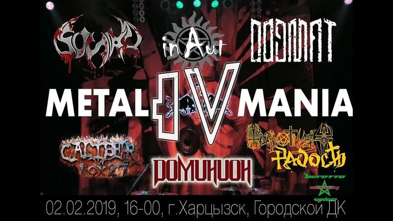 02 02 2019 METAL MANIA IV