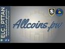 شرح موقع Allcoins لتجميع الكثير من العملات الرقمي