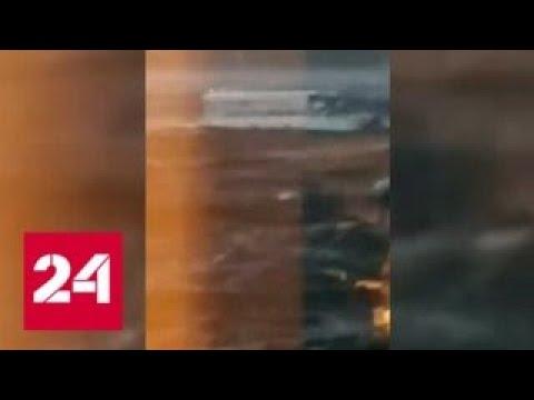 Жертвами кораблекрушения на озере в Миссури стали 13 пассажиров - Россия 24