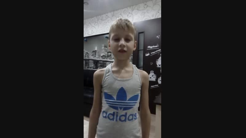 у Лукоморья. 7 лет
