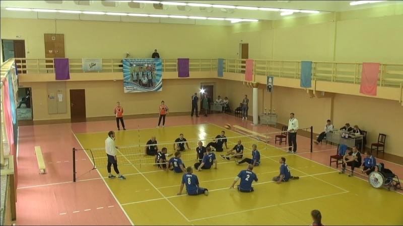 Всероссийские соревнования по волейболу сидя «Мемориал Мирона Гуревича»