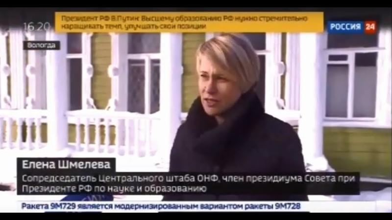 Шмелева: ОНФ возьмет на контроль ситуацию с домом Засецких в Вологде