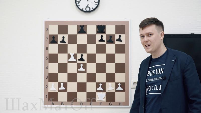 Урок 10. Основы ладейных окончаний. Активная ладья. Шахматные окончания.