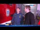 Вести-Москва  •  Пожарных, погибших при тушении склада в Гольянове, посмертно наградят орденами Мужества