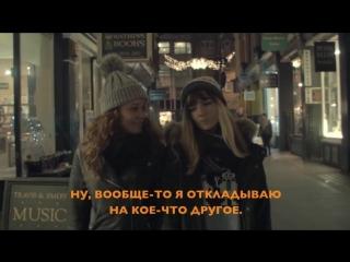 Kit&Spencer 2/3: Signals (a lesbian short film) [rus sub]