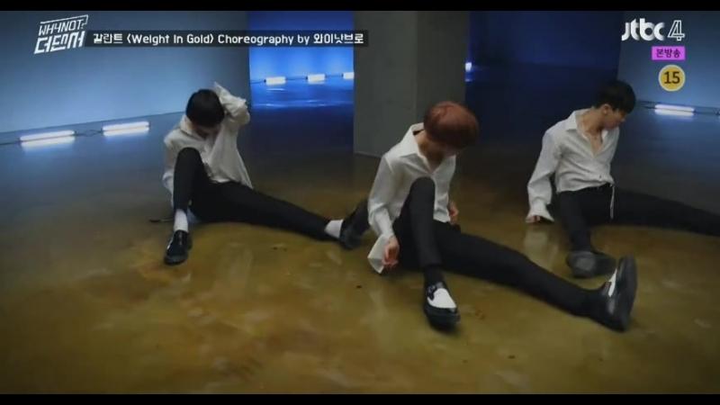 18063 Why not the dancer Taemin SHINee