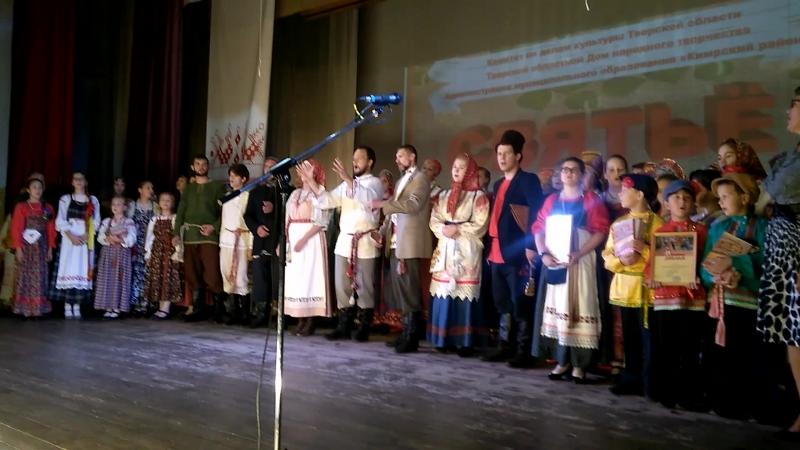 IV Открытый областной фольклорный фестиваль Святье