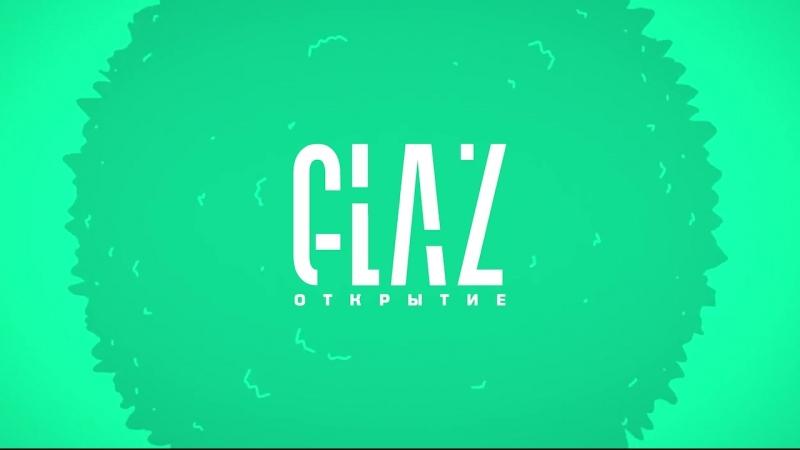 20.10 | Symbol (Live) @ Glaz