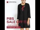 PIRS sale off