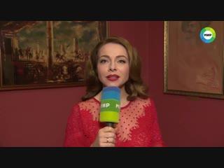 Екатерина Гусева пожелала зрителям телеканала «МИР» согласия и мирного неба над головой
