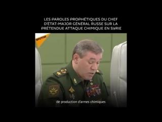 Russie : En mars 2018, la Défense russe avait indiqué que des radicaux préparaient la mise en scène d'une prétendue attaque chim