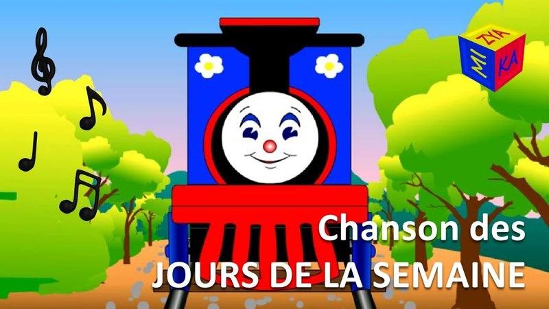 La chanson des jours de la semaine en français avec le train Tchou-Tchou. Dessin animé avec le texte