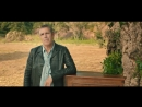 Julien Clerc Sous mon arbre Clip officiel