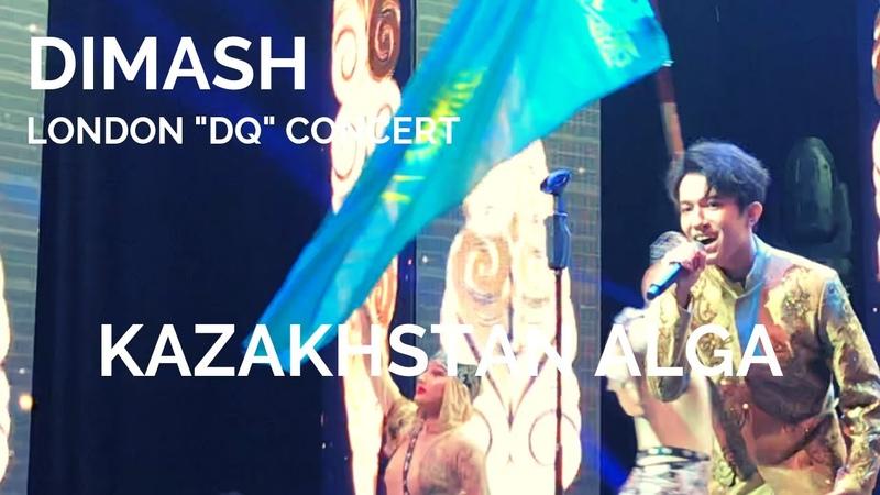 Dimash Kudaibergen [ KAZAKHSTAN ALGA ] London DQ Concert (No Duplication Allowed)