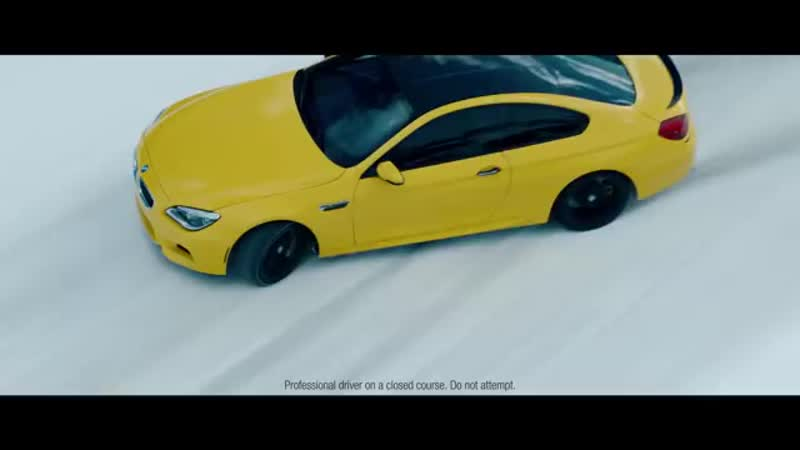 All the way up (Trap Remix) (Bass Boosted) | BMW M6 Huracan Showtime