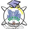 Наукоград- диплом, курсовая, реферат Новосибирск