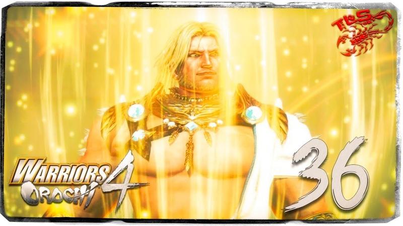Story Mode ◄ Warriors Orochi 4 ► 36 Zeus, King of Olympus