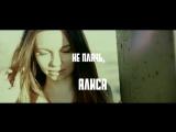Filatov Karas - Не плачь,Алиса (Lyric Video)